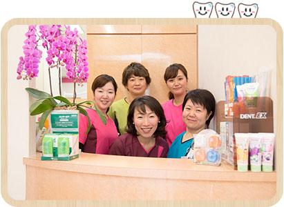 女医の歯科・ともデンタルクリニック